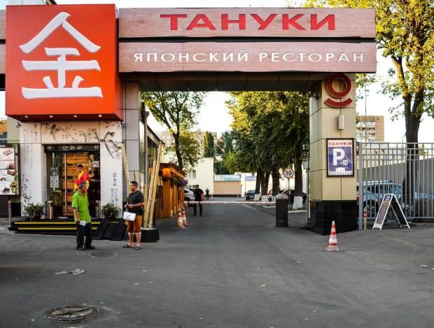 Визовый центр Чехии в Москве. Как добраться