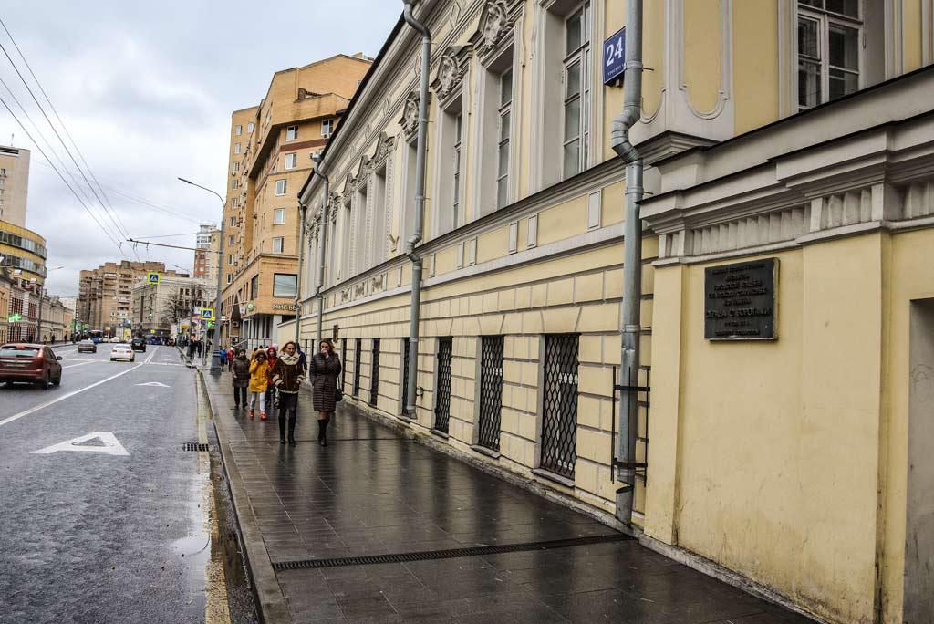 Где купить чешские кроны в Москве?
