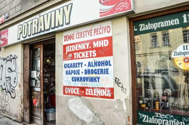 Магазин Продукты в Праге