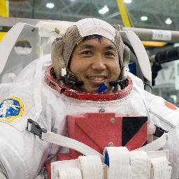 ISS'den Marmara Fotoğrafı