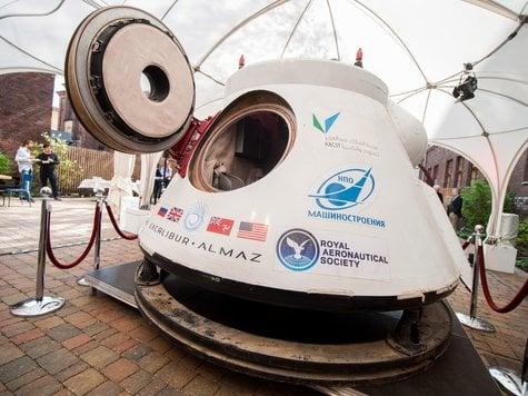 Uzay Kapsülü 1 Milyon Euro'ya Satıldı