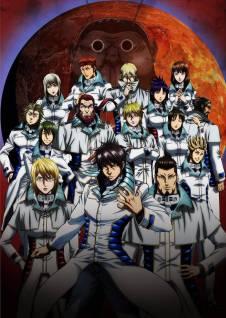 Terra_Formars_TV_Anime_Key_Visual