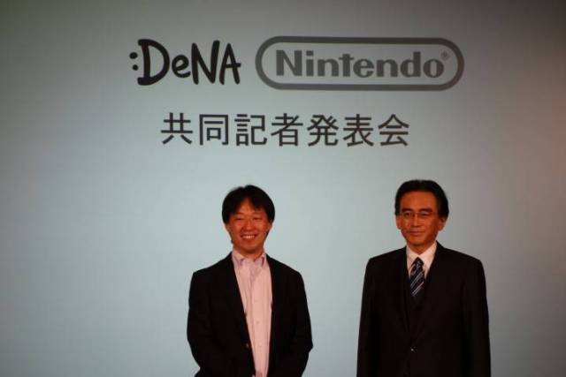 DeNA Nintendo