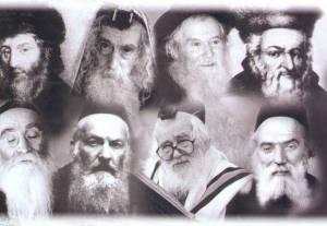Пятеро еврейских мудрецов про то, отчего все плохо