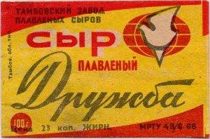 Любимые детские деликатесы из Советского союза
