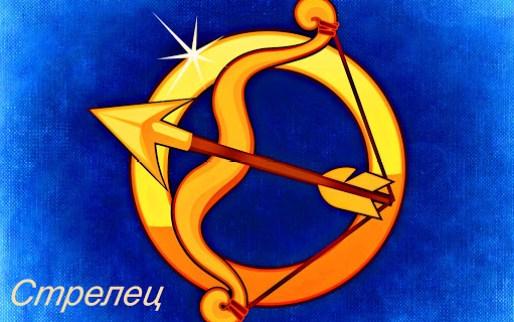 Гороскоп-шутка: состав знаков Зодиака