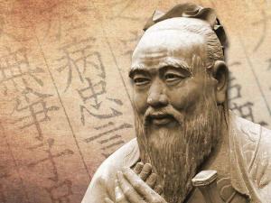 Принципы жизни великого китайского философа Конфуция