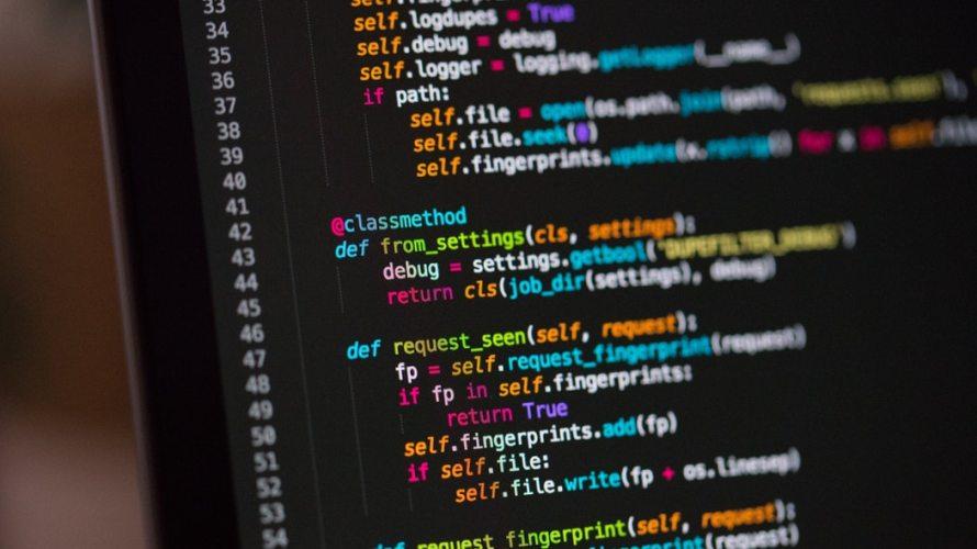 プログラミングの学び方(5) – プログラミングの大原則