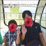 軽井沢旅行記6