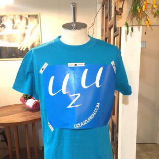 Tシャツに配置した時のデザインの大きさを決める