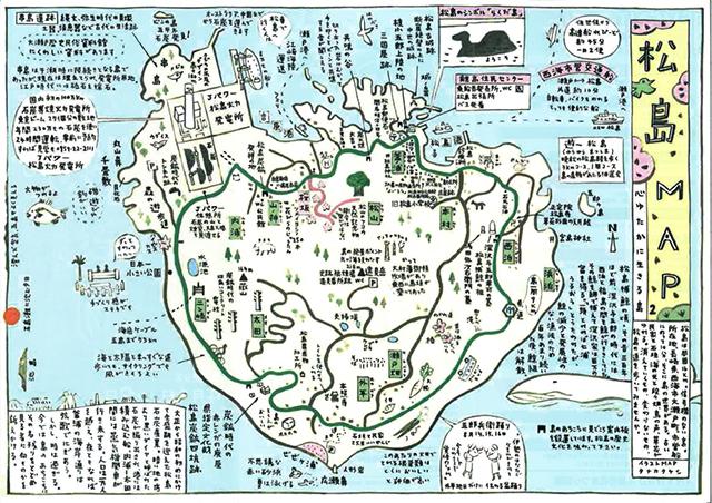 第8回西海市松島桜坂まつりのチラシの裏