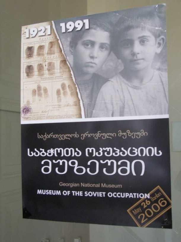 Museum of Soviet Occupation of Georgia