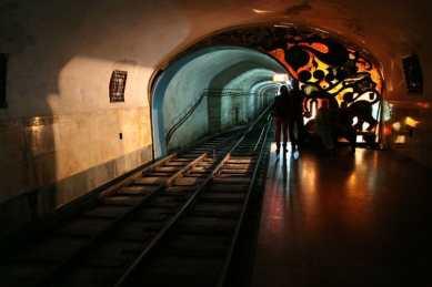 New Athos Cave Railway vc e