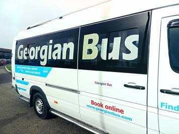 Georgian Bus. Автобусные пассажирские перевозки по Грузии