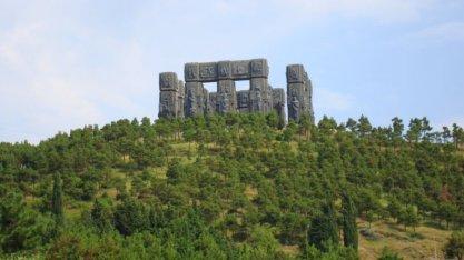 О чем молчит «тбилисский Стоунхендж»
