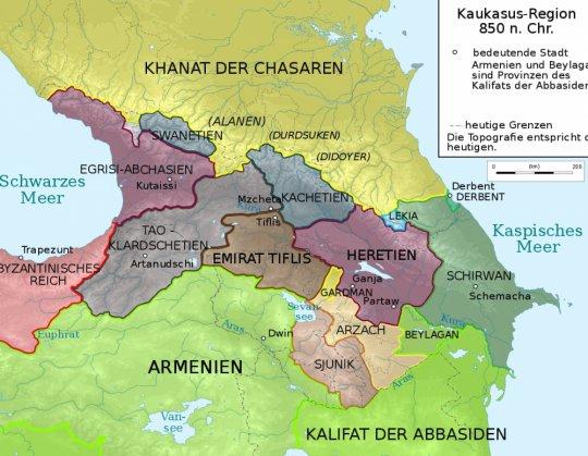 Эрети на карте 850 г н э