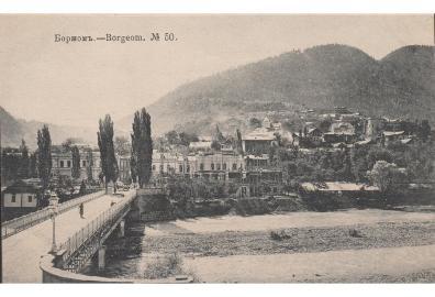 История курорта Боржоми