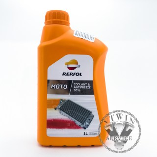Мото антифриз Repsol Moto Coolant & Antifreeze 50%