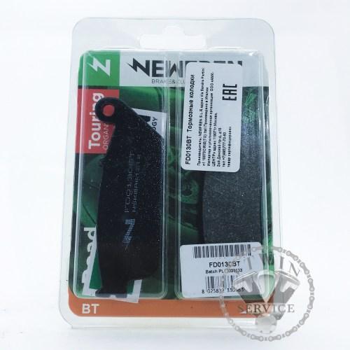 Тормозные колодки NEWFREN FD0130BT