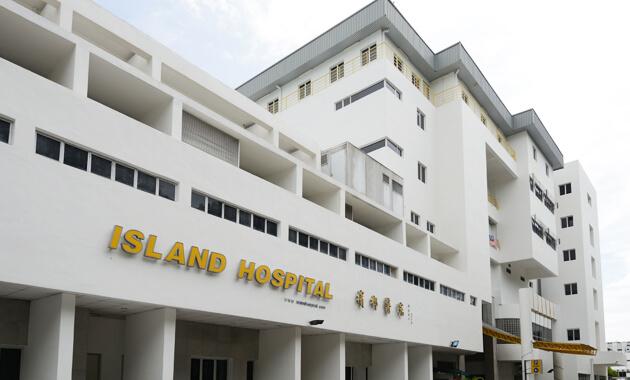 Island Hospital Penang Panduan Berobat Biaya Daftar Dokter
