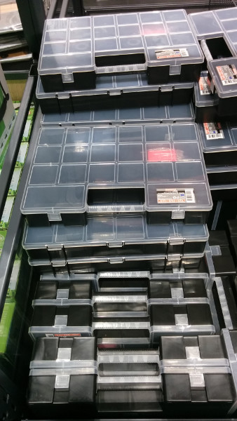 Organizer bins from Lidl
