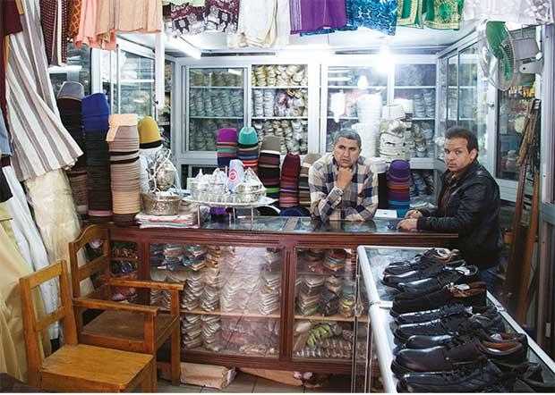 Rue-Mohamad-V