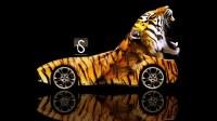 Creative dream car design wallpaper, Animal automotive #20 ...