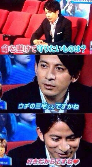 三宅健の岡田準一への愛が伝わるエピソード   V6情報館
