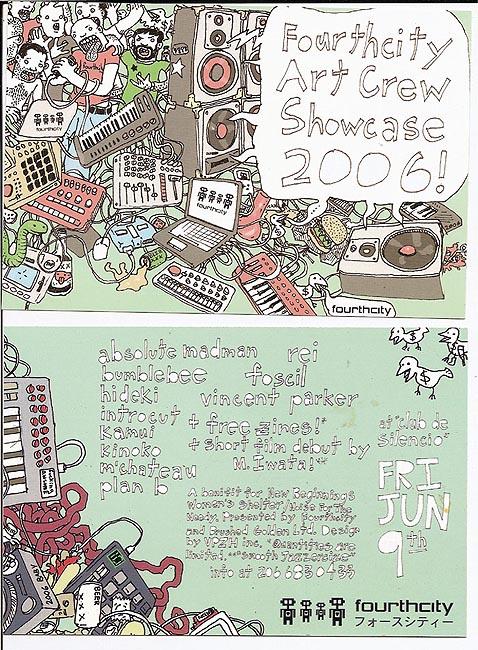 20060609_showcase
