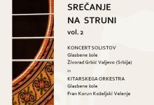 Photo of Opet sardnja muzičkih škola između Velenja i Valjeva pretvoriće se u zajedničkim koncertom!