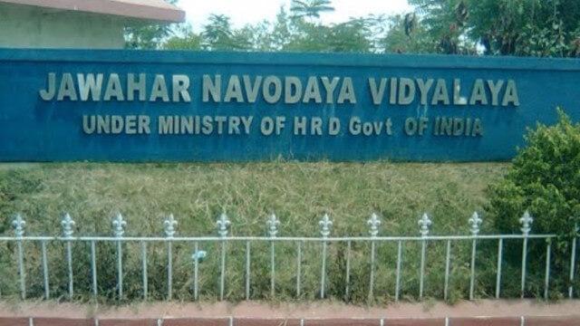 Image result for நவோதயா பள்ளி