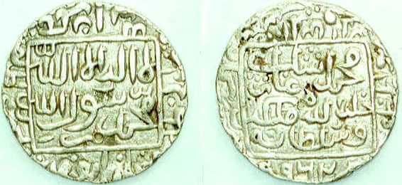 rakhine coins