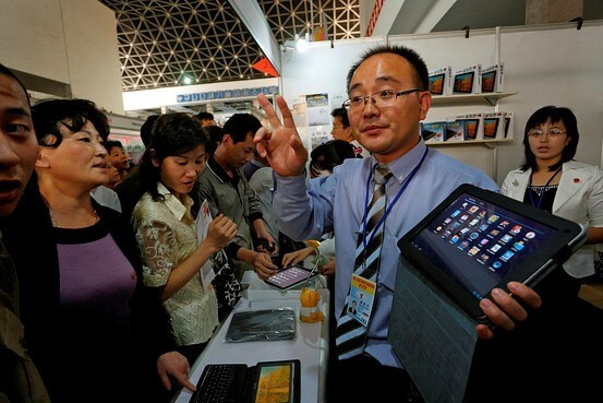 Woollim, la primera tablet norcoreana
