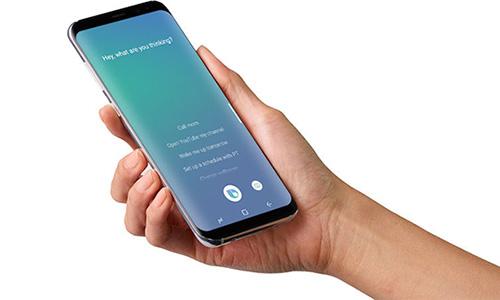 Biby, la IA de Samsung