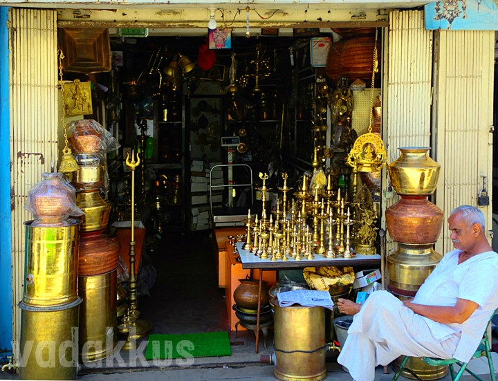 Sleeping Shopkeeper Mathikere