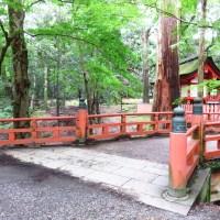 En route vers la première capitale fixe du Japon : Nara