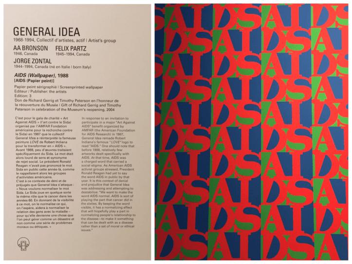 vagabondageautourdesoi-MoMA-wordpress-21.jpg