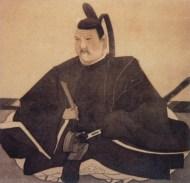 Nagaakira