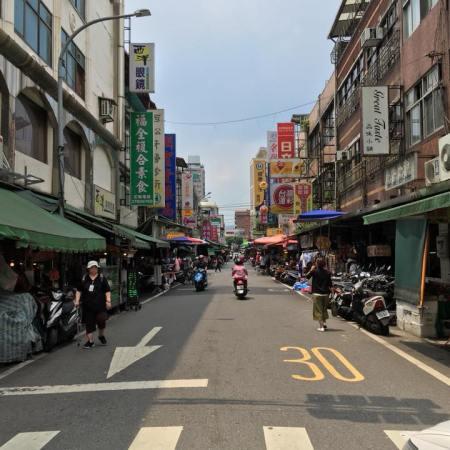 Taipei Digital Nomad