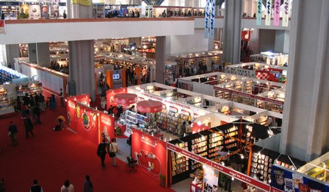 WorldBookFair