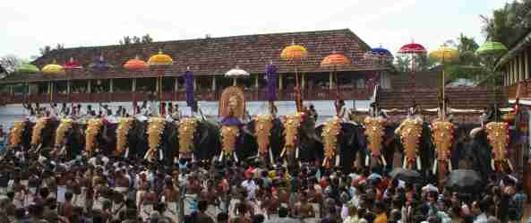 Thirunakkara Arattu