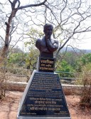 Bust of Revolutionary leader Chandrashekhar Azad.