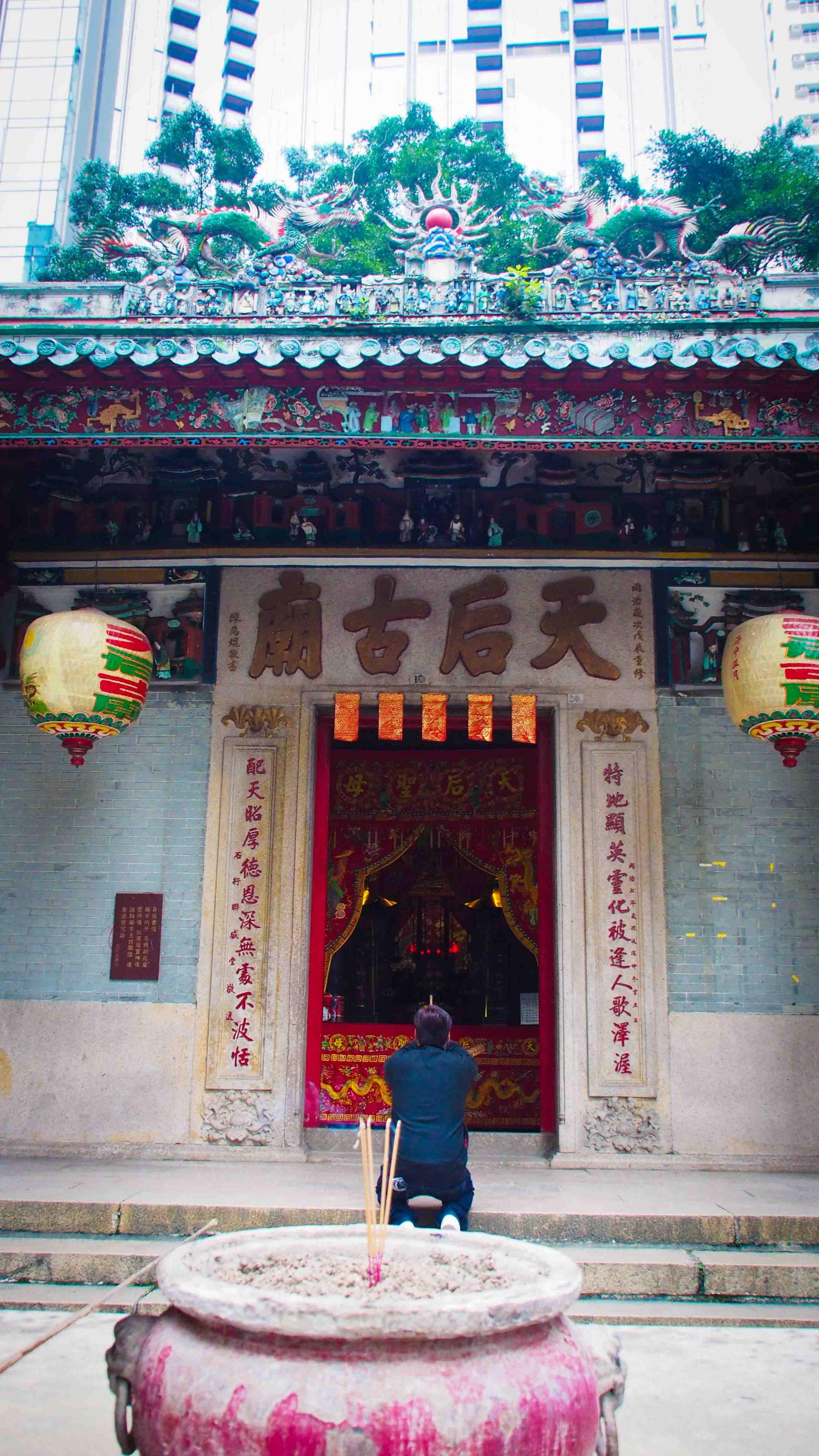 Tin-Hau-templos-en-hong-kong