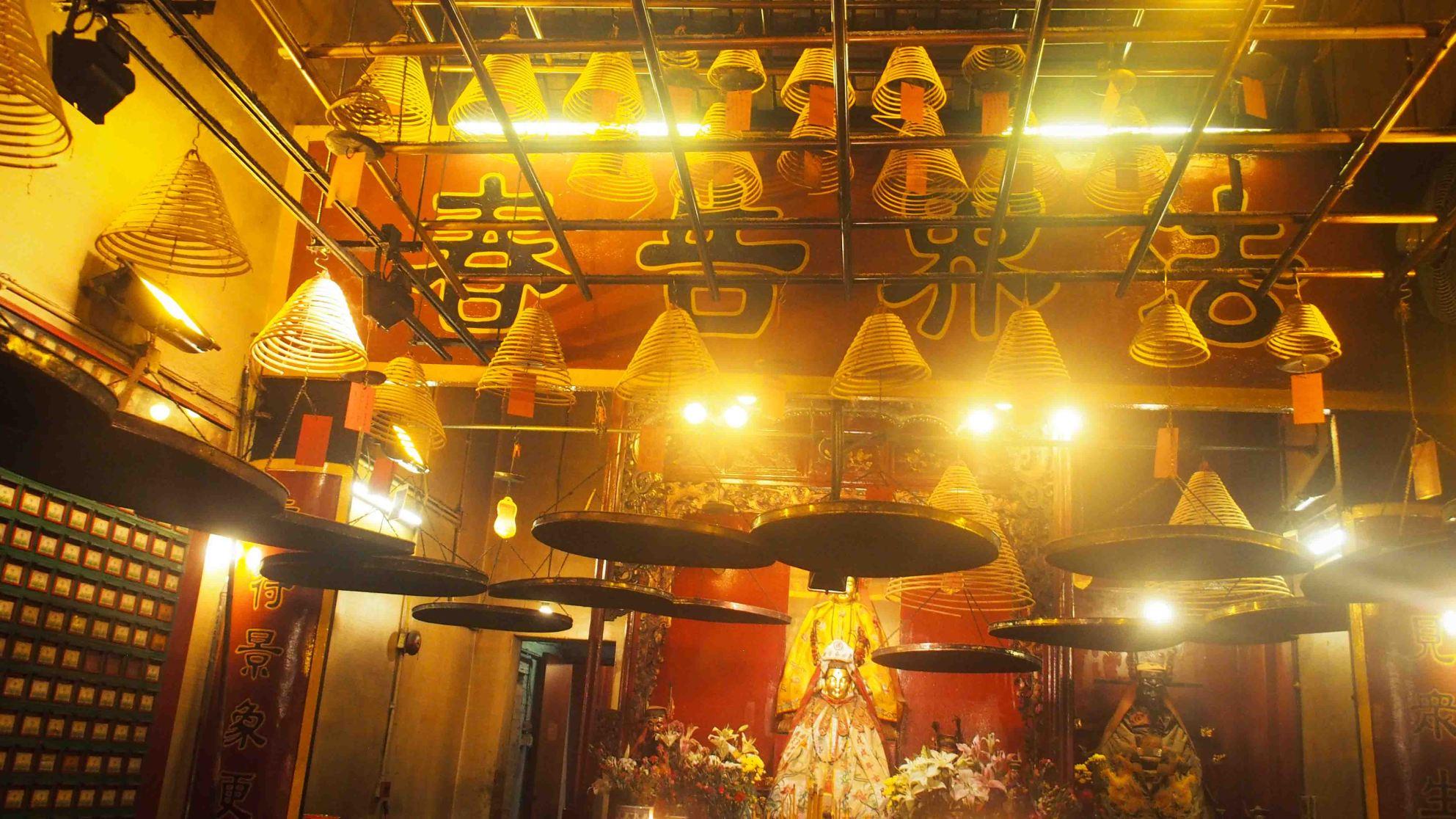 Man-Mo-templos-en-hong-kong
