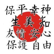 Curso de Japonês Online Grátis