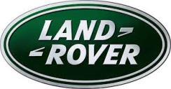 Trabalhe Conosco Land Rover