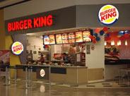 Burguer King abre 533 vagas de emprego 01