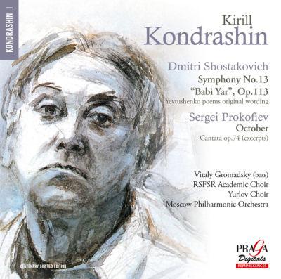 Kirill Kondrashin - Shostakovich - Prokoviev - Praga Digitals