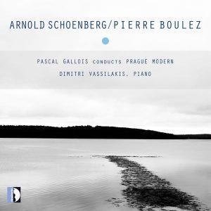 Schoenberg et Boulez par Pascal Gallois et Dimitri Vassikalis