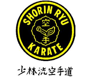 shorinryulogo � vaagsbygd karateklubb